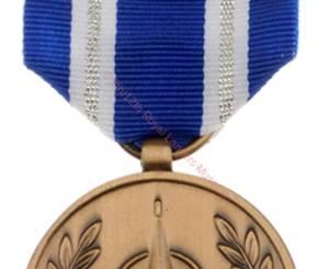 NATO Service Medal