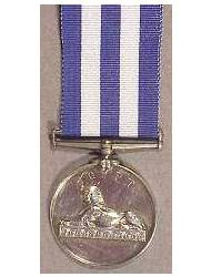 Egypt Medal